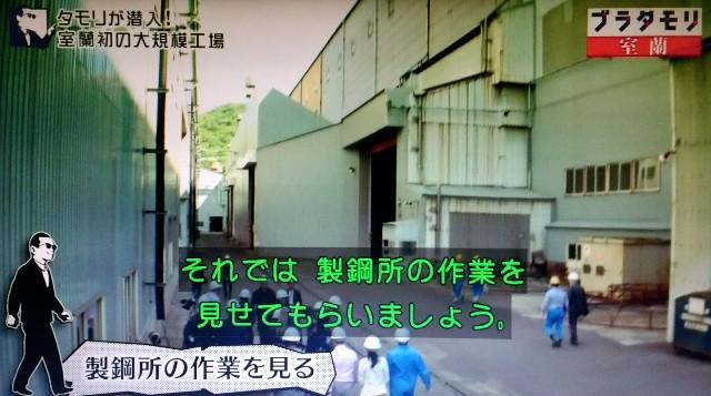 f:id:morifumikirikita319:20171126170432j:image