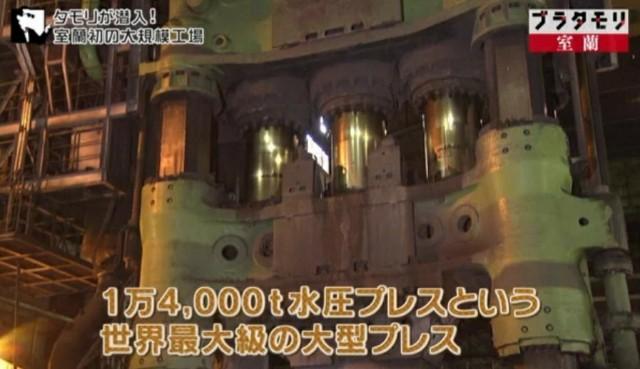 f:id:morifumikirikita319:20171126171410j:image
