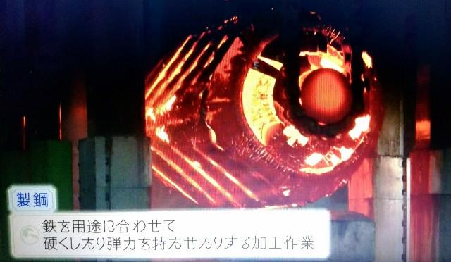 f:id:morifumikirikita319:20171126171735j:image