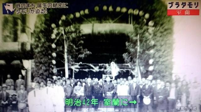 f:id:morifumikirikita319:20171126181058j:image