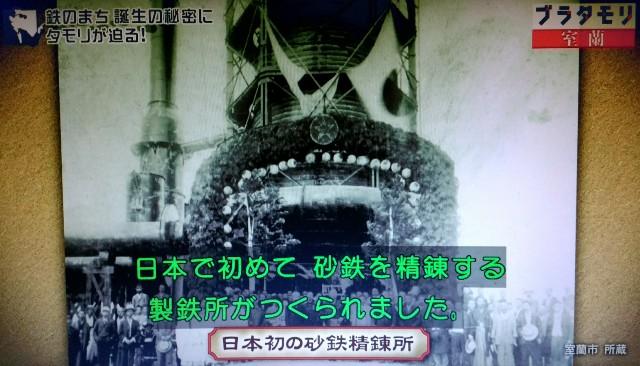 f:id:morifumikirikita319:20171126181109j:image