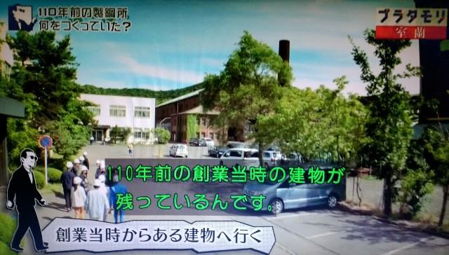 f:id:morifumikirikita319:20171126181204j:image