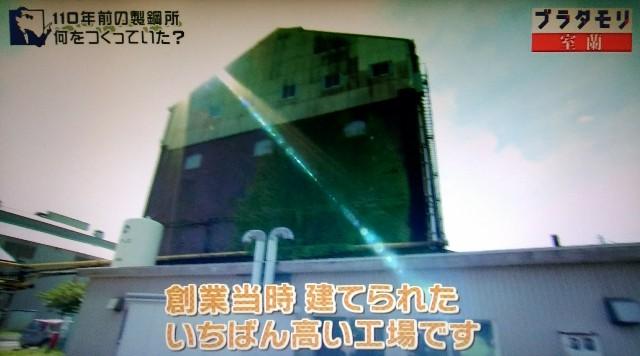 f:id:morifumikirikita319:20171126183756j:image