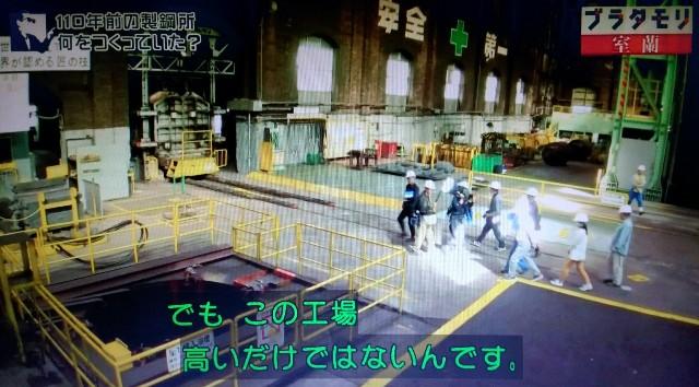 f:id:morifumikirikita319:20171126183852j:image