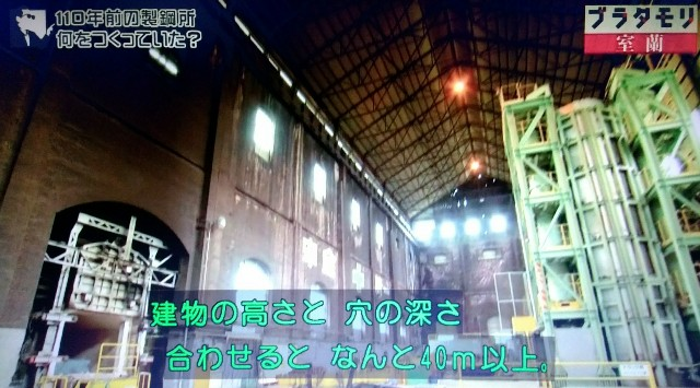 f:id:morifumikirikita319:20171126183937j:image