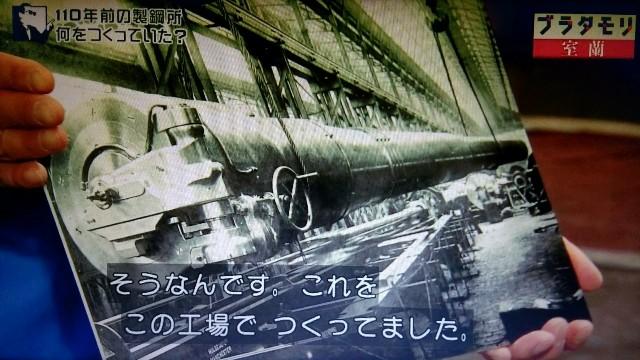 f:id:morifumikirikita319:20171126184159j:image
