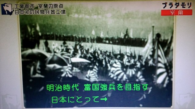 f:id:morifumikirikita319:20171126185056j:image