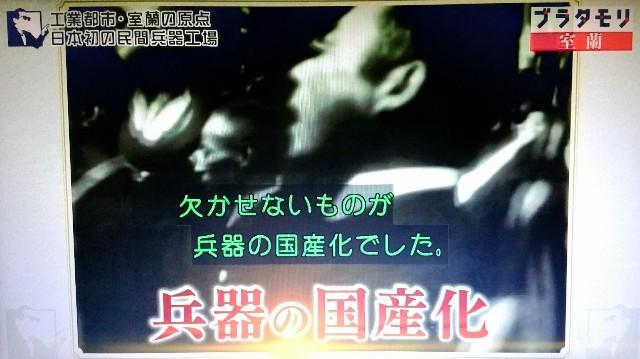 f:id:morifumikirikita319:20171126185110j:image