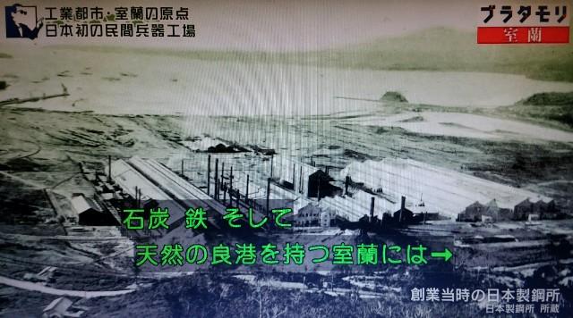 f:id:morifumikirikita319:20171126185125j:image