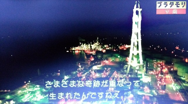 f:id:morifumikirikita319:20171126190643j:image