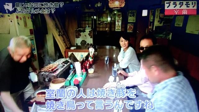 f:id:morifumikirikita319:20171126191919j:image