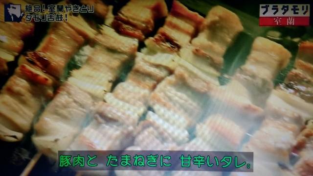 f:id:morifumikirikita319:20171126191955j:image