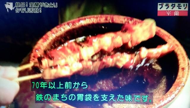 f:id:morifumikirikita319:20171126192012j:image