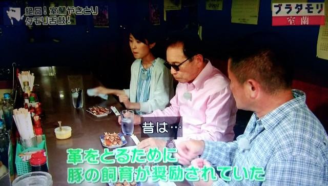 f:id:morifumikirikita319:20171126192027j:image