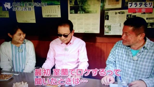 f:id:morifumikirikita319:20171126192342j:image