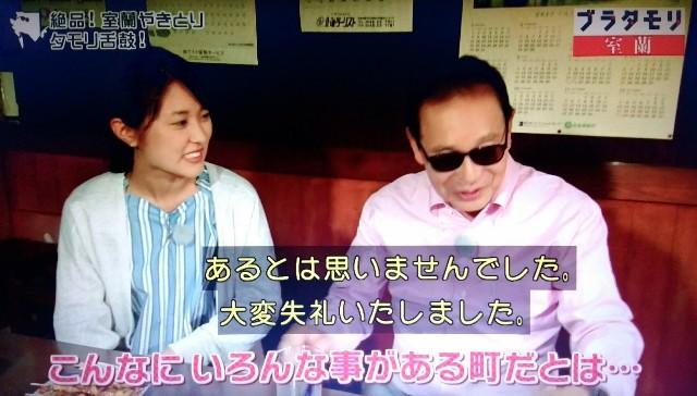 f:id:morifumikirikita319:20171126192415j:image