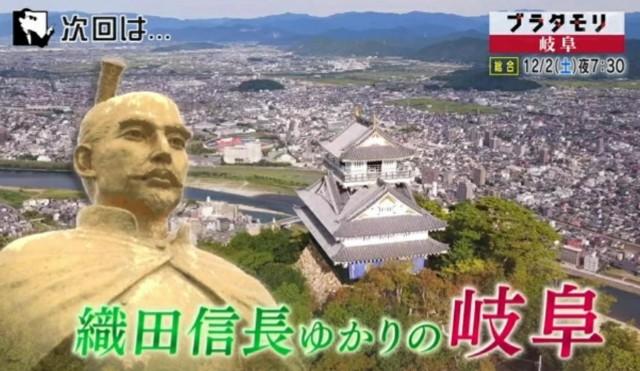 f:id:morifumikirikita319:20171126193319j:image