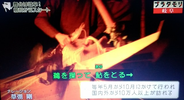 f:id:morifumikirikita319:20171202210528j:image