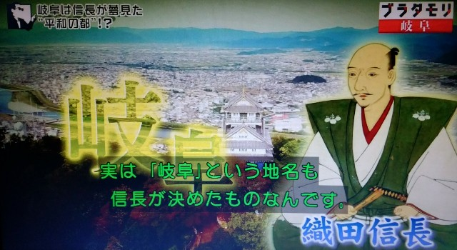 f:id:morifumikirikita319:20171202210616j:image