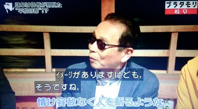 f:id:morifumikirikita319:20171202210651j:image