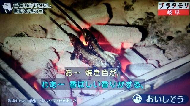 f:id:morifumikirikita319:20171202214918j:image