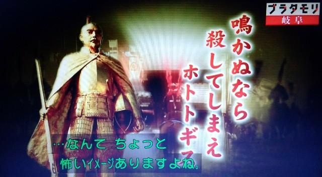 f:id:morifumikirikita319:20171202215634j:image