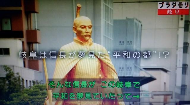 f:id:morifumikirikita319:20171202215645j:image