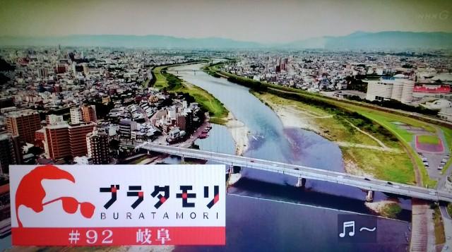 f:id:morifumikirikita319:20171202215658j:image