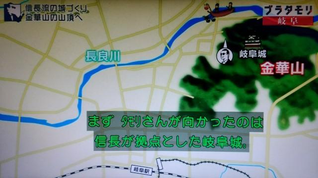 f:id:morifumikirikita319:20171202234155j:image