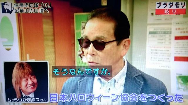 f:id:morifumikirikita319:20171202234326j:image
