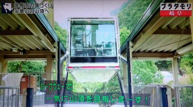 f:id:morifumikirikita319:20171202234355j:image