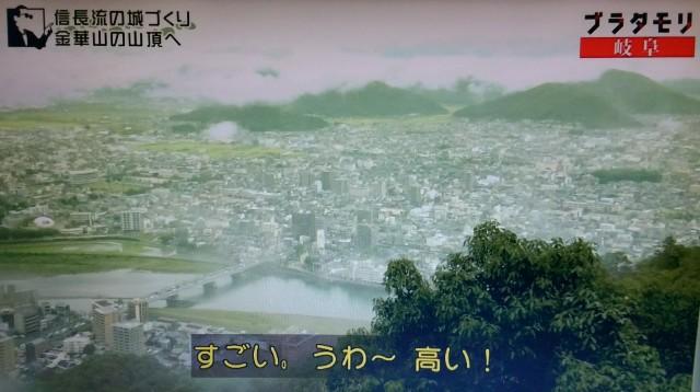 f:id:morifumikirikita319:20171202234407j:image
