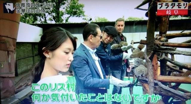 f:id:morifumikirikita319:20171203081439j:image