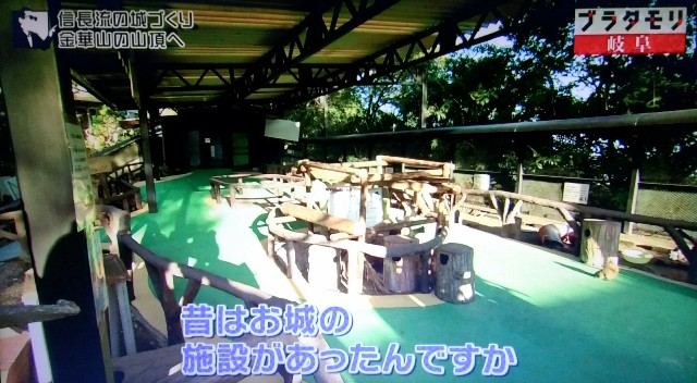f:id:morifumikirikita319:20171203081509j:image