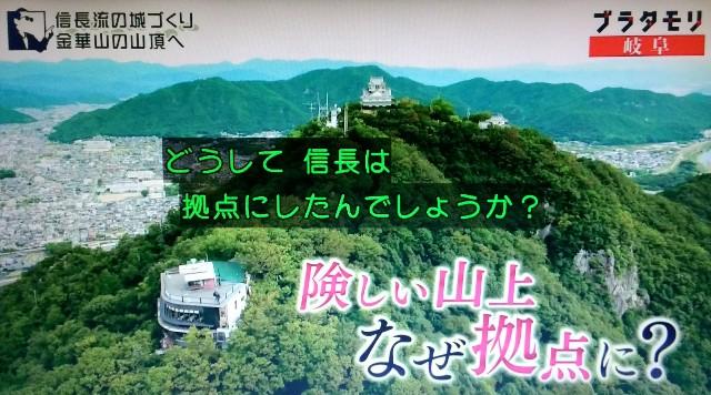f:id:morifumikirikita319:20171203081534j:image