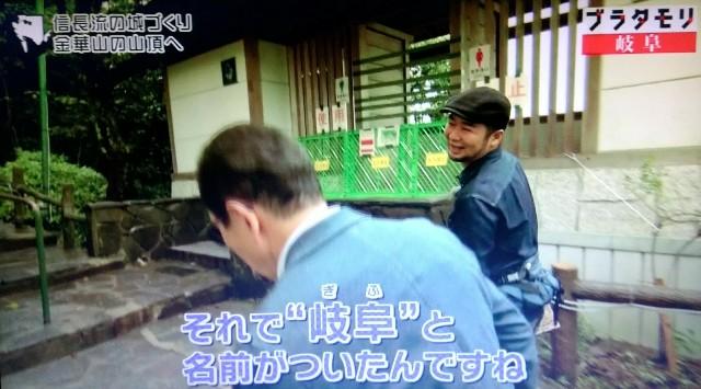 f:id:morifumikirikita319:20171203082620j:image