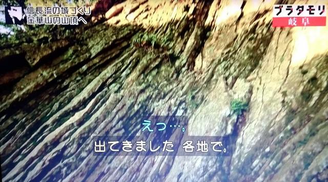 f:id:morifumikirikita319:20171203090601j:image