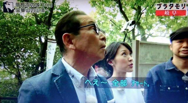 f:id:morifumikirikita319:20171203090704j:image