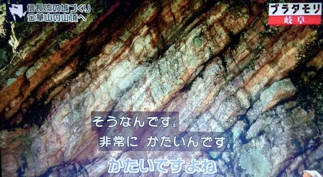 f:id:morifumikirikita319:20171203090729j:image