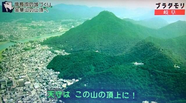 f:id:morifumikirikita319:20171203090914j:image