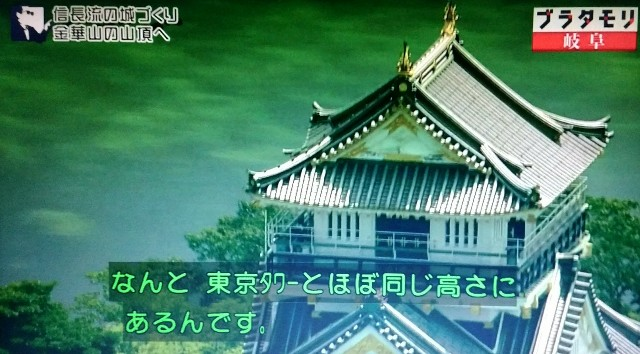 f:id:morifumikirikita319:20171203090930j:image