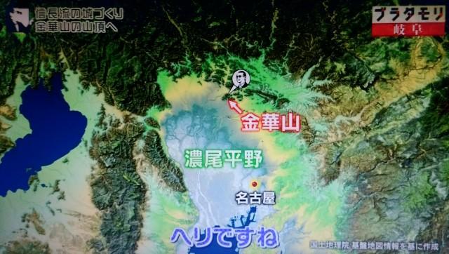 f:id:morifumikirikita319:20171203091030j:image