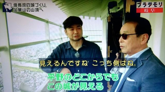 f:id:morifumikirikita319:20171203091051j:image
