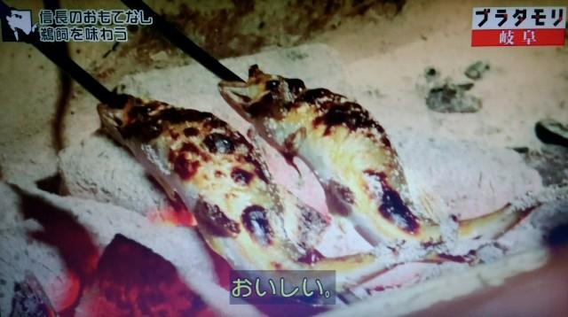 f:id:morifumikirikita319:20171203093825j:image