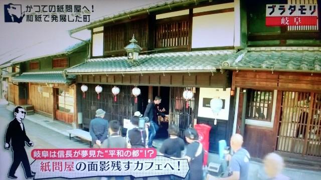 f:id:morifumikirikita319:20171203190752j:image