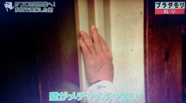 f:id:morifumikirikita319:20171203190841j:image