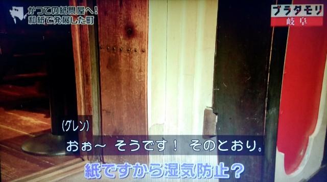 f:id:morifumikirikita319:20171203190858j:image