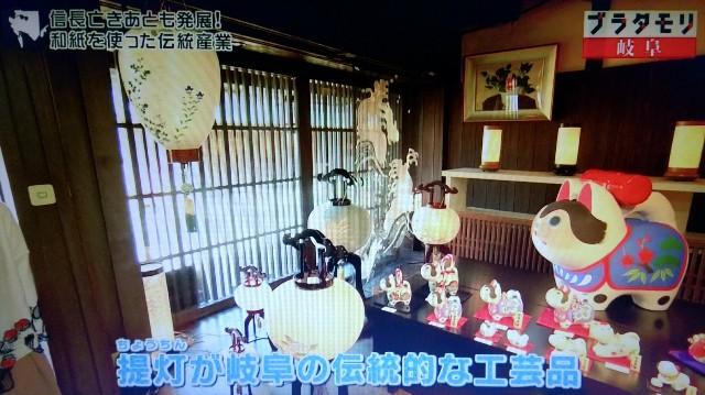 f:id:morifumikirikita319:20171203191030j:image