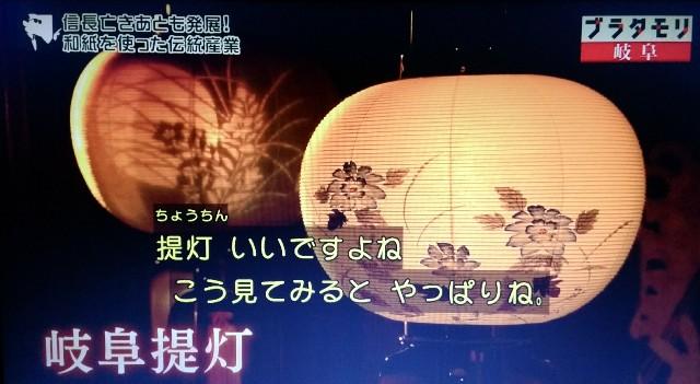f:id:morifumikirikita319:20171203193516j:image