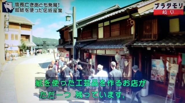 f:id:morifumikirikita319:20171203193637j:image